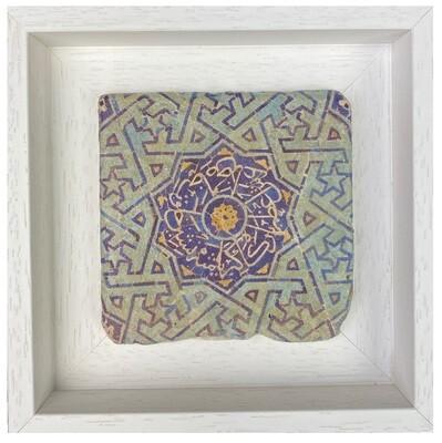 Turquoise Blue Floral Mosaic Persian Geometric Stone Tile