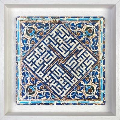 Turqouise Kufic Geometric Persian Multicoloured Stone Tile
