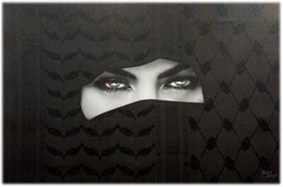Free Palestine - The Eyes Giclée Canvas