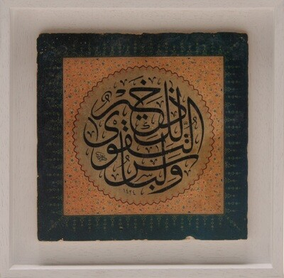 The Garments of Taqwa Verse in Blue Design Stone Art