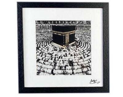 The Holy Kaaba Devotion Frame