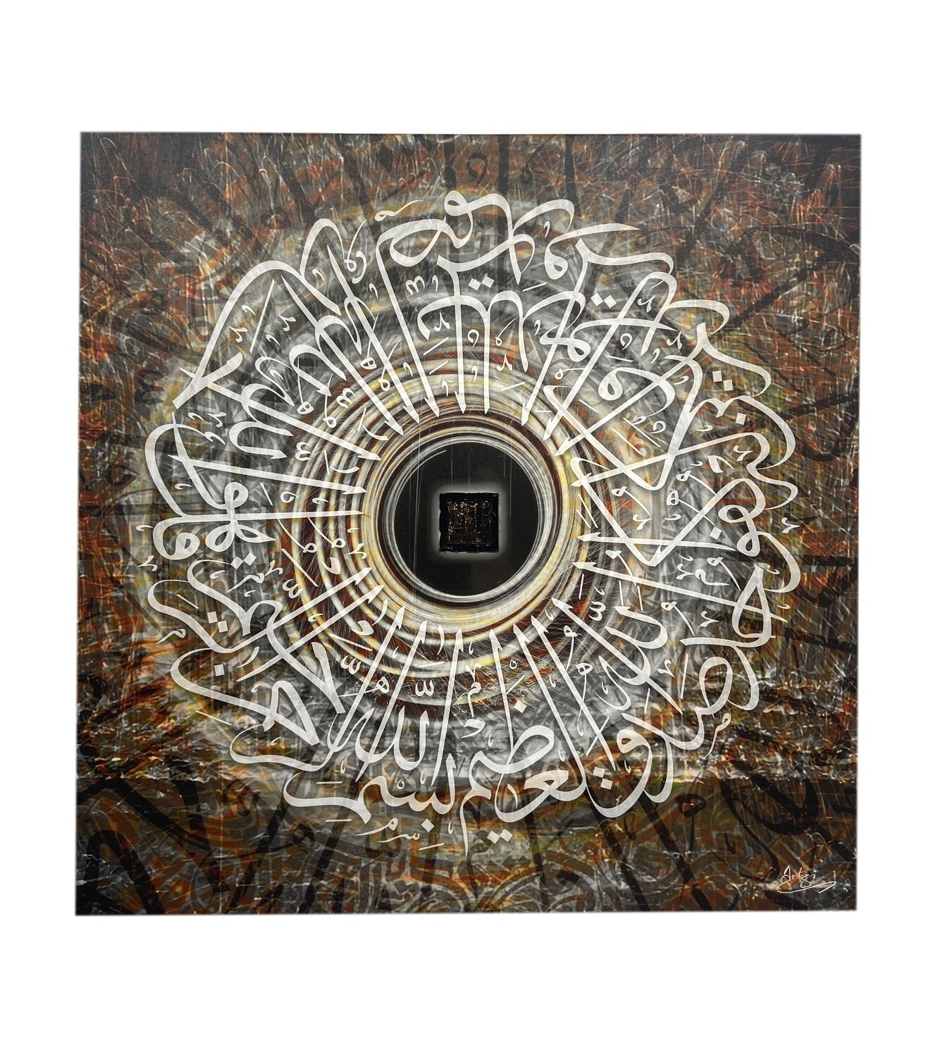 The Tawaf of Sincerity Abstract Orange and Black 3D Giclée Canvas