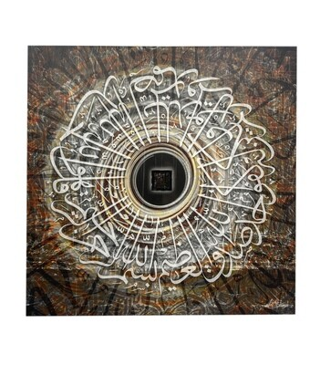 The Tawaf of Sincerity Abstract 3D Giclée Canvas