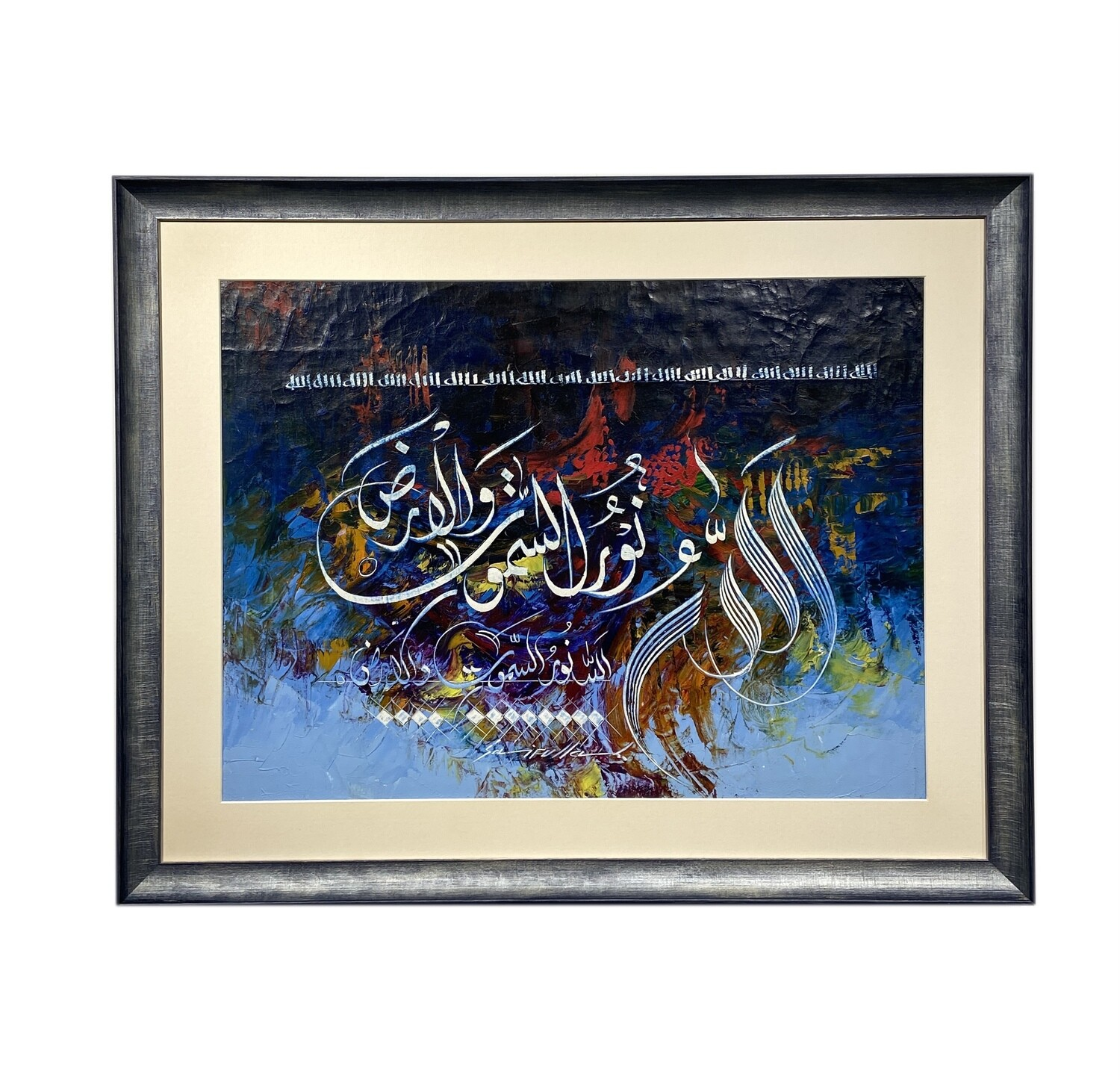 Ayat un Noor - Verse of Light-Original Textured Hand Engraved Vibrant Knife Painted Canvas in a Distressed Blue Silver Frame