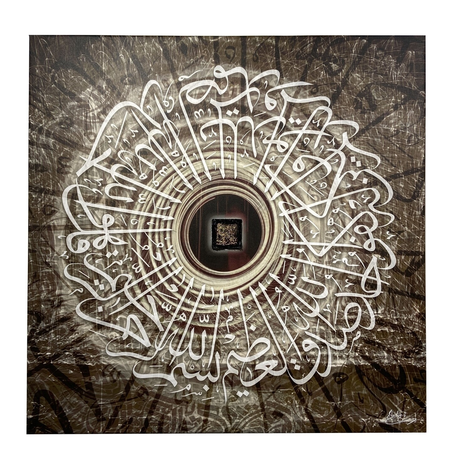 The Tawaf of Sincerity Monochrome Abstract 3D Giclée Canvas