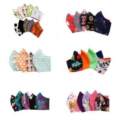 Kids' Pack of Masks - 5 coordinating masks