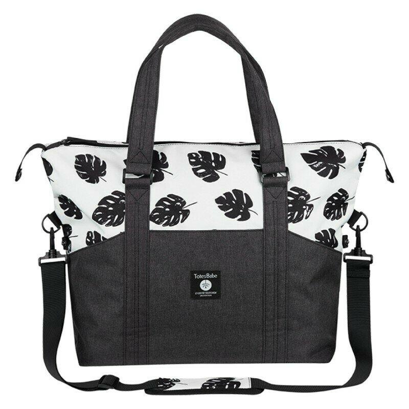 Totes Babe Petalo Diaper Bag