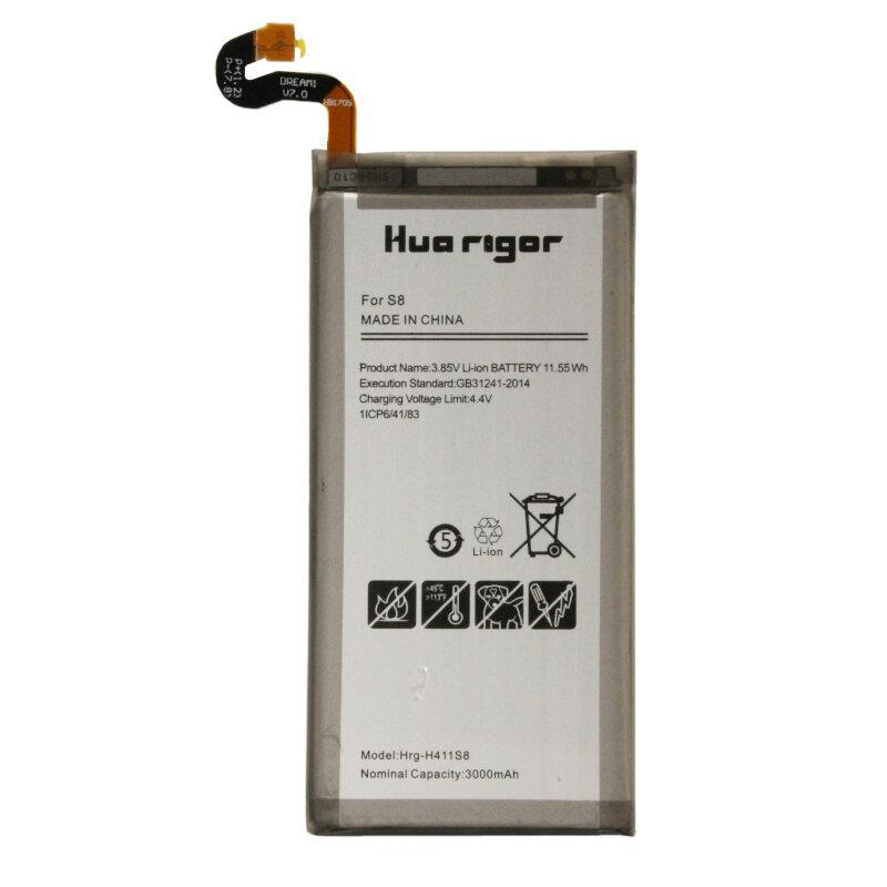 Huarigor S8 3000mAh Replacement Battery
