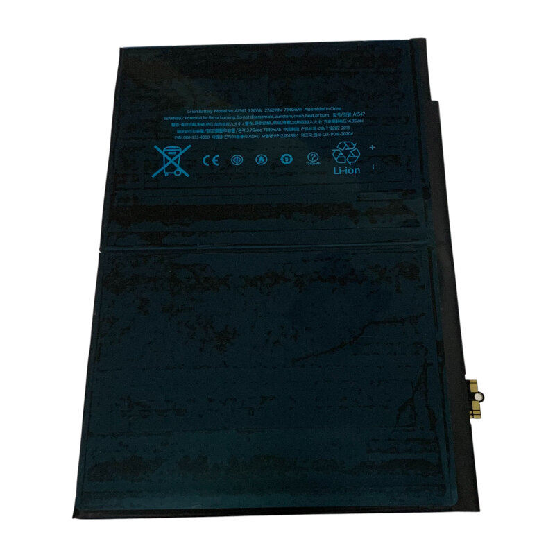 Huarigor 7340mAh Replacement Battery for iPad6/Air2