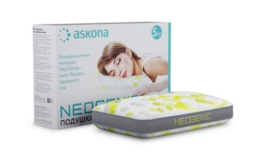 Pillow Neogenic