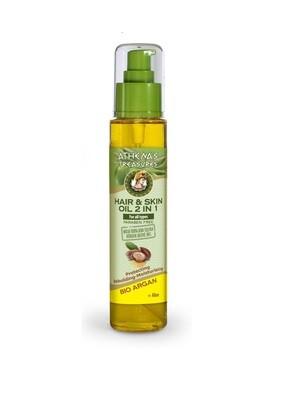 Argan Hair & Skin Oil 2 in 1 120ml