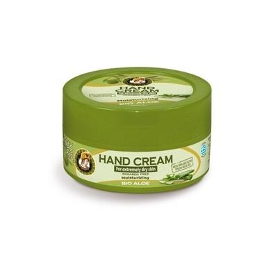 Hand Cream Aloe Vera, Hand Cream Pomegranate & Hand Cream Coconut 75ml