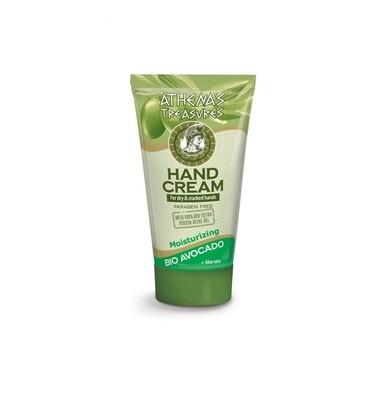Hand Cream Avocado & Aloe Vera 100ml