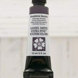 Bloodstone Genuine - Daniel Smith- Watercolor