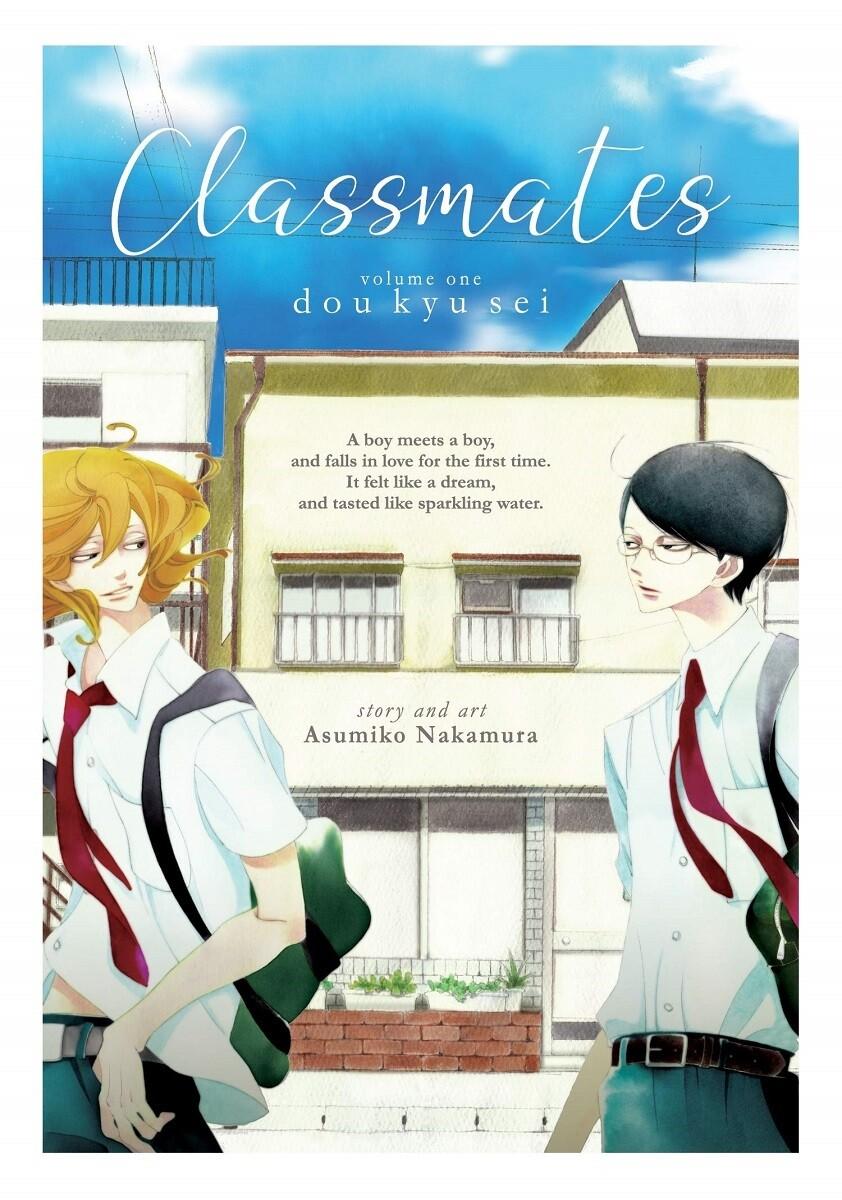 Classmates   Doukyusei