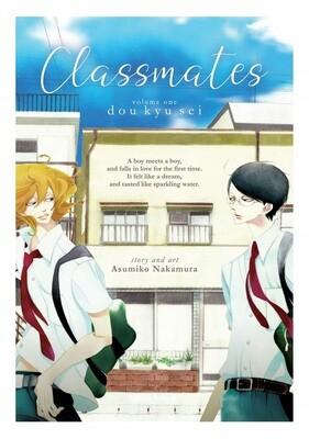Classmates | Doukyusei