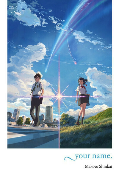 Your Name (Hardcover Novel)