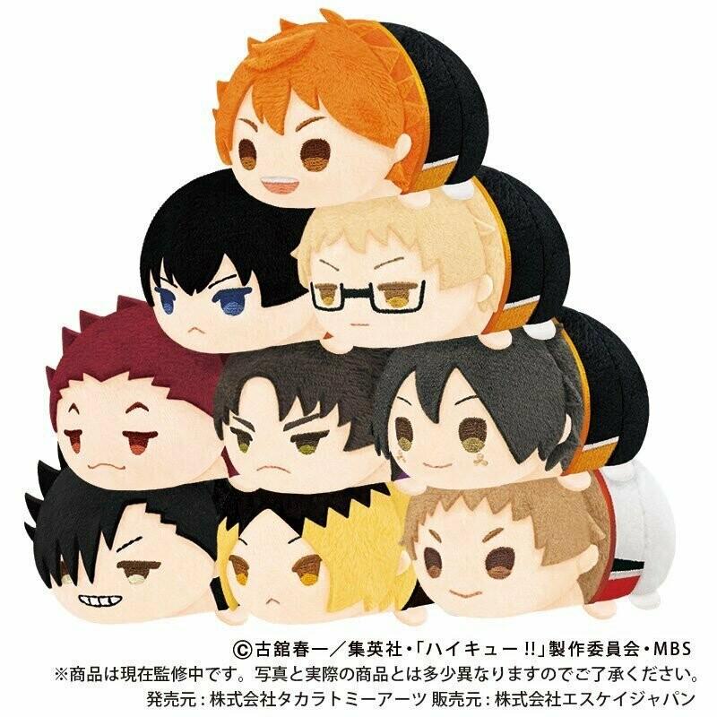 Mochimochi Mascot Haikyu!! Vol.1 [RESALE]