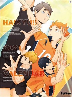 Haikyu!! To The Top 2021 Wall Calendar