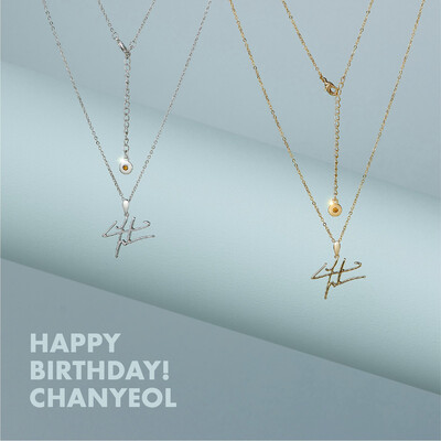 EXO Chanyeol's Official Birthday Necklace