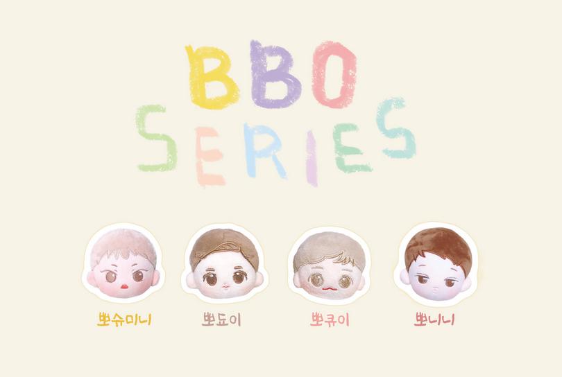 10 cm Baby Bbo Doll Series by @Oreobabe0