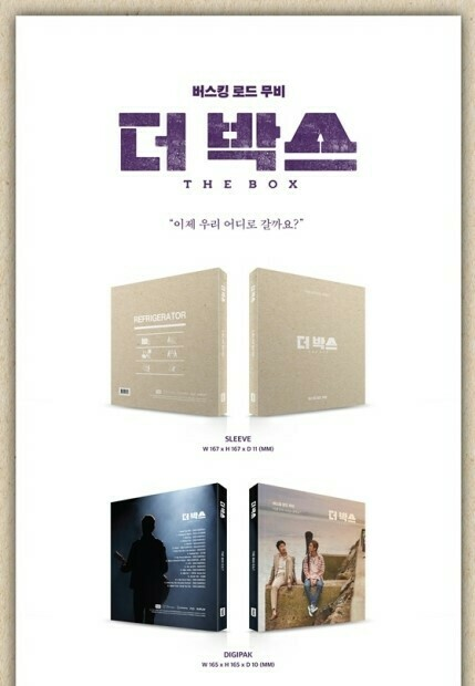 """[PRE-ORDER] """"The Box"""" OST Album"""