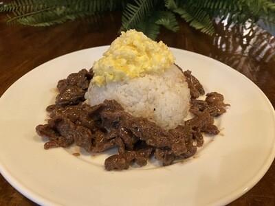 Sirloin Beef Rice