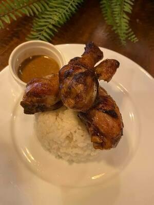 Savory Chicken Drumsticks 3 pieces