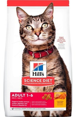 Hill's Gato Optimal Care 1.8 kg