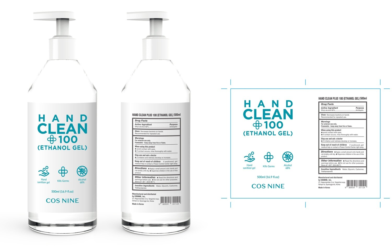 Hand Sanitizer - FDA Allowed - 100 bottles 17 floz per order