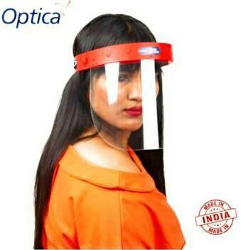 Optica Face Shield - Foldable