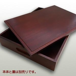 Namabune Noodle Box