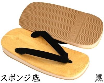 Classic Japanese Sandals