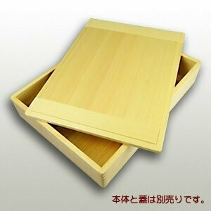 Clear painted noodle box