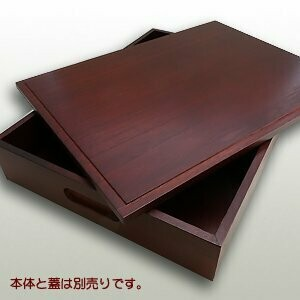 Urethane lacquer noodle box  During