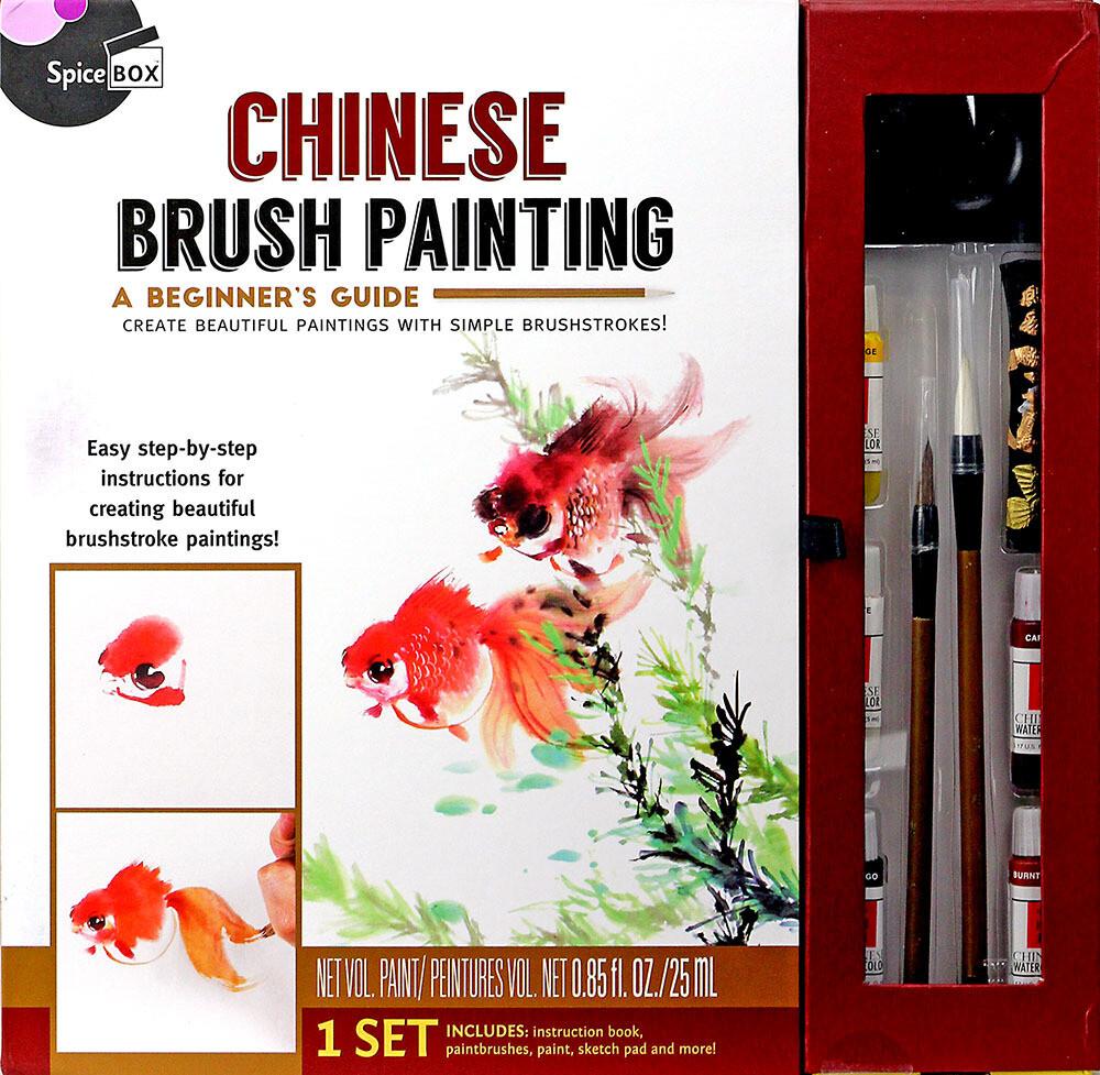 Book Kit: Master Class Chinese Brush Painting