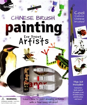 Book Kit: Petit Picasso Chinese Brush For Young Artists
