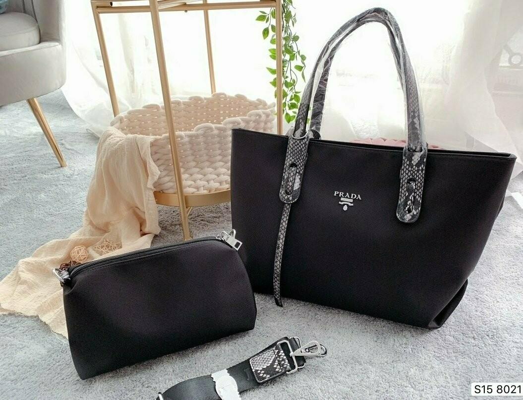 Black Shoulder Bag With a Small Bag