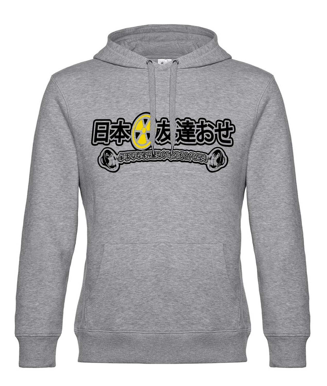 Sudadera Capucha Gris - FUKUSHIMA (Logo en negro)