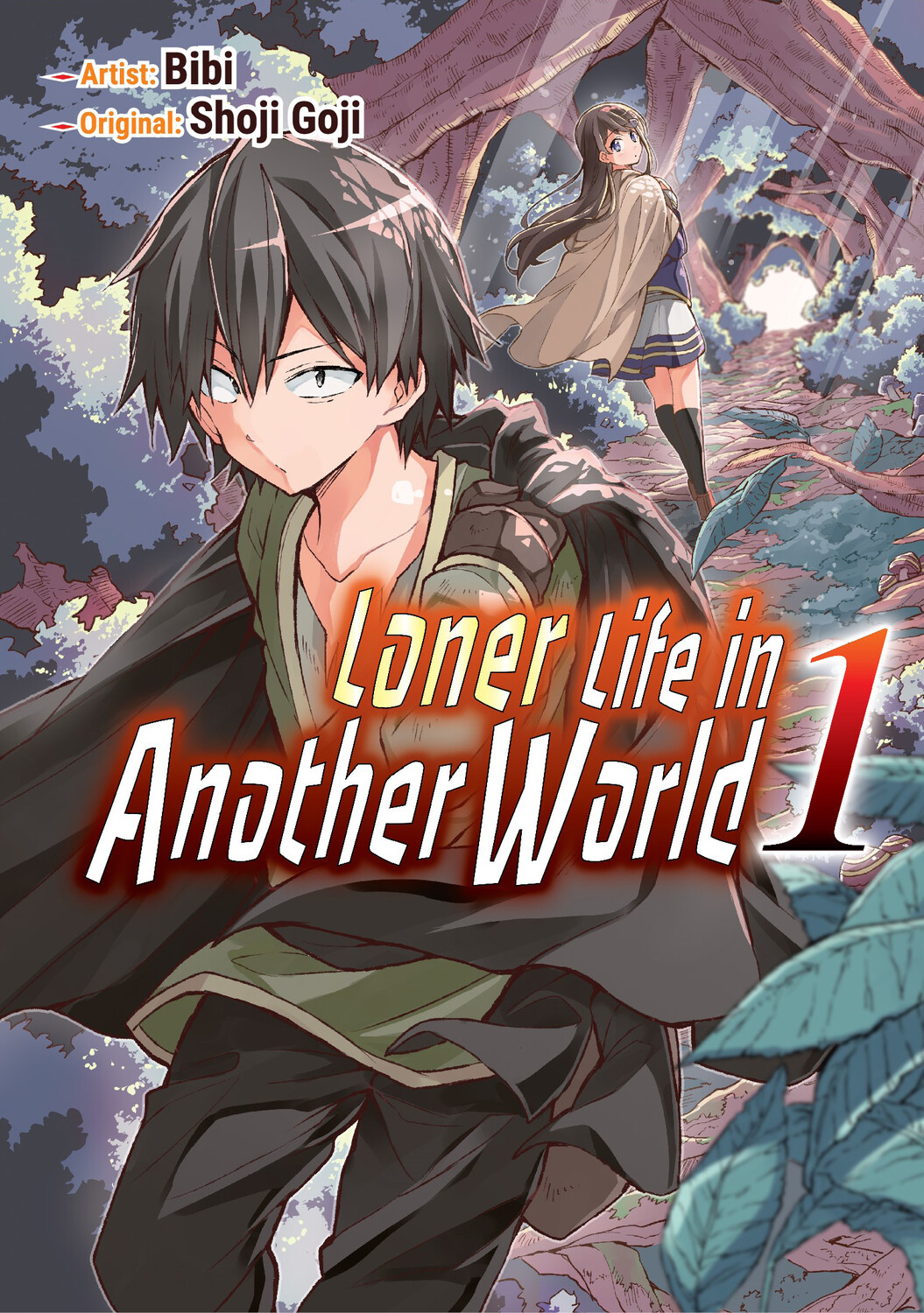 Loner Life in Another World Vol. 1 (DIGITAL)