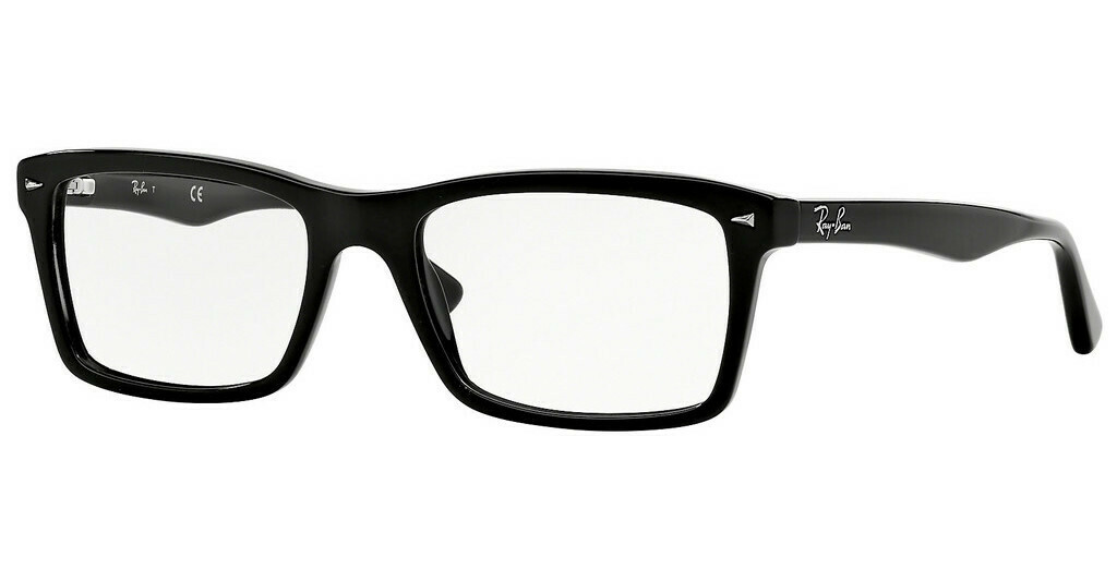 Ray Ban RX5287 Glasses (3)