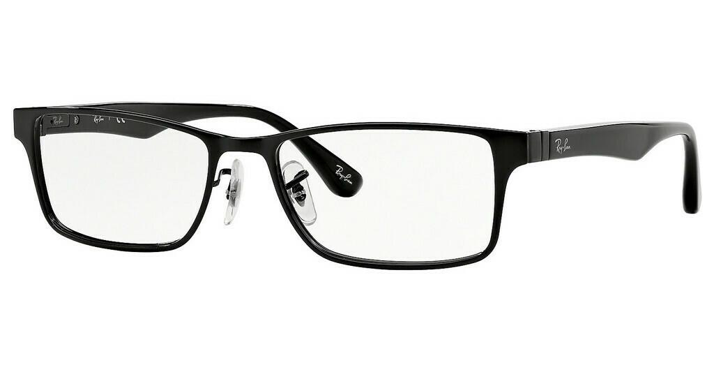 Ray Ban RX6238 Glasses (1)