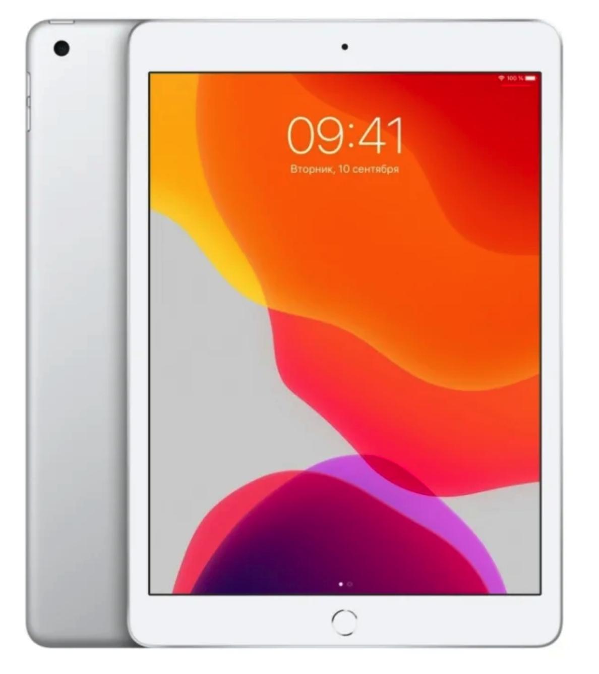 Планшет Apple iPad (2019) 32Gb Wi-Fi Silver (серебристый) MW752RU/A РОСТЕСТ