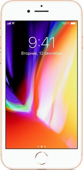 Смартфон Apple iPhone 8 128GB Gold (золотой)