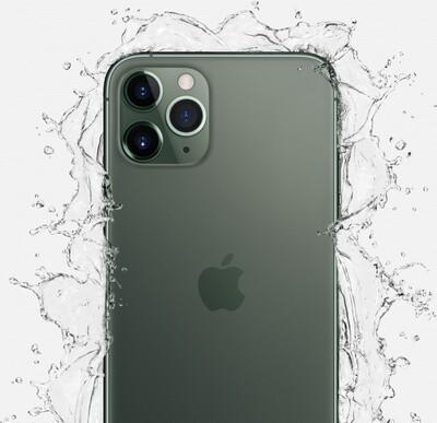 Смартфон Apple iPhone 11 Pro 256Gb Midnight Green (темно-зеленый)
