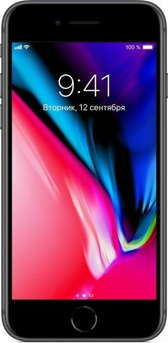 Смартфон Apple iPhone 8 128GB Space Gray (серый космос)