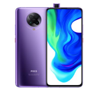 Смартфон Xiaomi Poco F2 Pro 6/128GB Purple (фиолетовый)