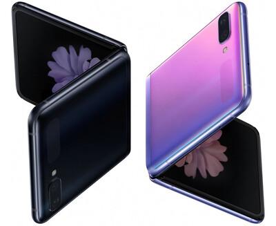 Samsung Galaxy Z Flip 25GB