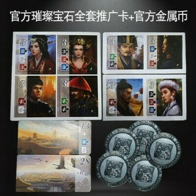 Board Game Splendor Extension Cards+Coins