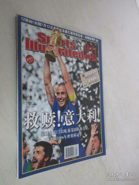Back Issue Magazines Bundle Sale